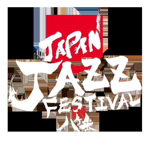 JAPAN JAZZ FESTIVAL 2021 IN 八ヶ岳